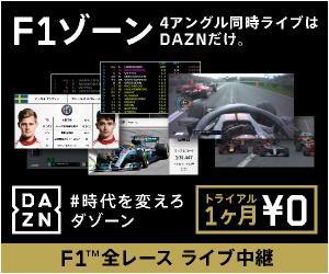 レース1で3位のメリ、タイヤ内圧違反で失格。牧野レース2のPP獲得